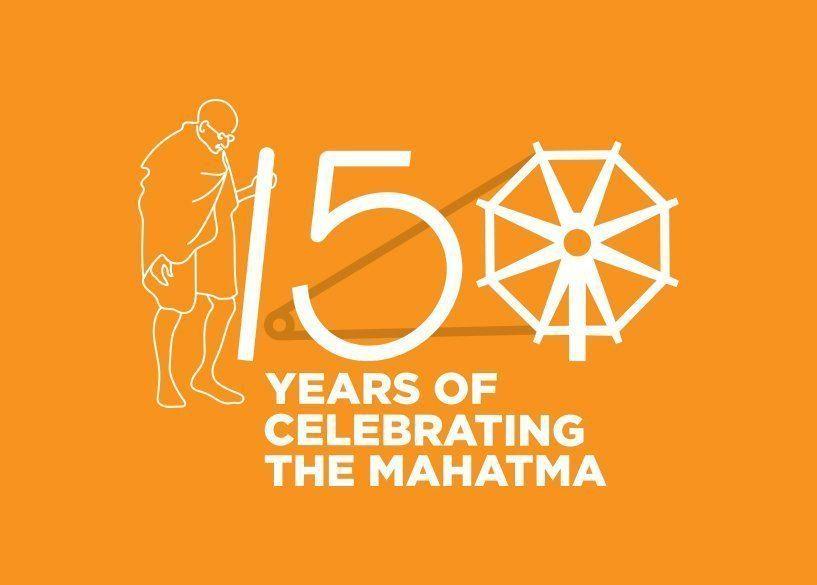 Mahatma Gandhi: An animated image with the text '150 years of celebrating the mahatma'